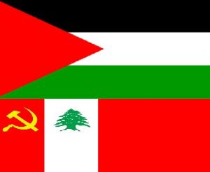 بيان دعوة الشيوعي في الشمال للتضامنمع نضال الشعب الفلسطيني البطل