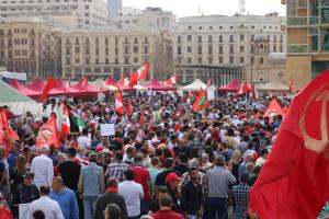 الشيوعي في ذكرى تأسيسه: 96 عاماً على درب التحرير والتغيير، من أجل وطن حرّ، وشعب سعيد