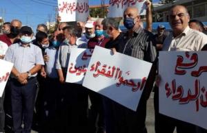 """د. كمال حمدان: حول """"مسودّات"""" التصوّر الحكومي بشأن ترشيد الدعم"""