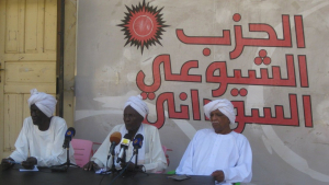 """""""الشيوعي السوداني"""": نتعرض لحملة تشويه منظمة تهدف للنيل من تاريخنا ونضالنا"""