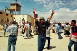 الشيوعي في عيد المقاومة والتحرير: لاستكمال المواجهة